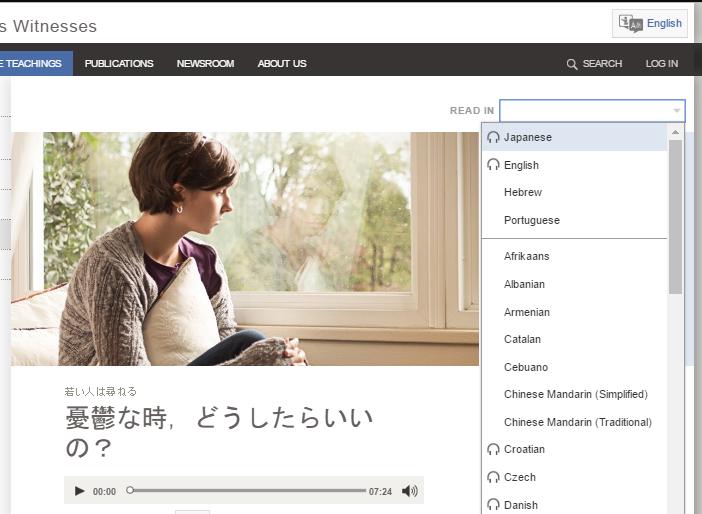 ite em Inglês mas Artigo disponível em vários idiomas, com destaque para o Japonês